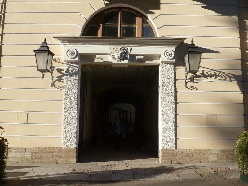 Главный вход, Павловский парк, Павловск