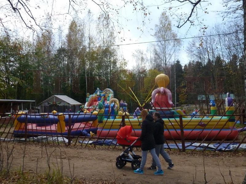 Батутный парк, Зубровник в Токсово