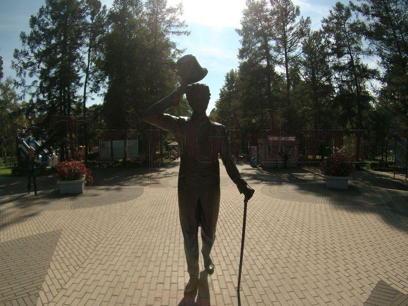Памятник Г.М. Вицину, Зеленогорский парк культуры и отдыха