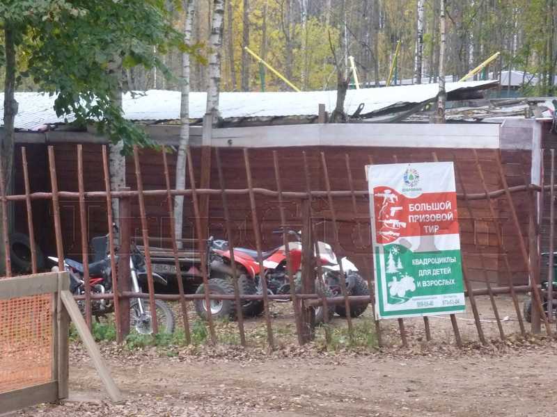 Прокат квадроциклов, Зубровник в Токсово