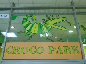 "Croco Park, ТРК ""Гулливер"""